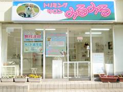 shop_outside240-180.jpg