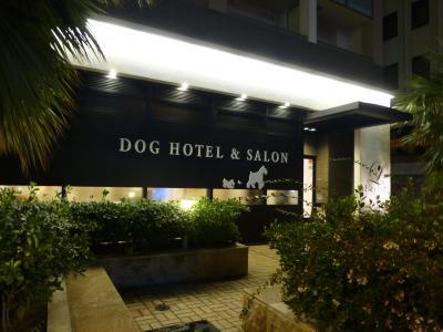 DOG HOTEL&SALON L'eclat